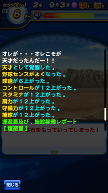 f:id:arimurasaji:20190101233058p:plain