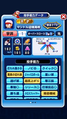 f:id:arimurasaji:20190101233510p:plain