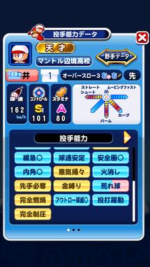 f:id:arimurasaji:20190101233513p:plain