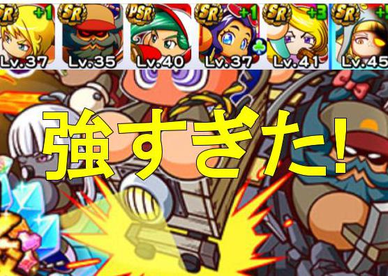 f:id:arimurasaji:20190101233925j:plain