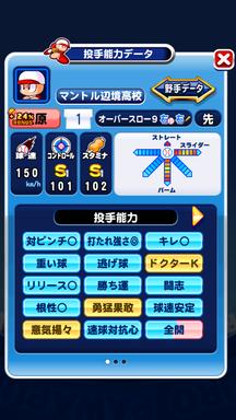 f:id:arimurasaji:20190102192932p:plain