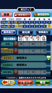 f:id:arimurasaji:20190102192944p:plain