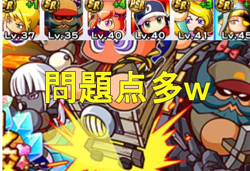 f:id:arimurasaji:20190102193336j:plain