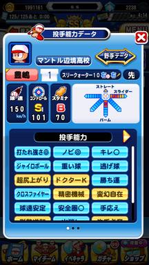 f:id:arimurasaji:20190103122813p:plain