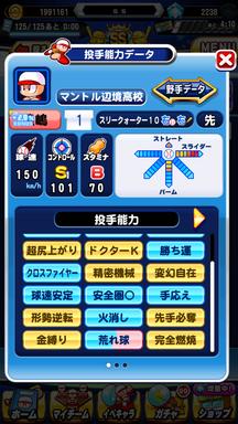 f:id:arimurasaji:20190103122815p:plain