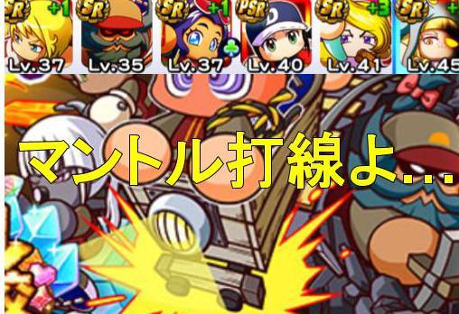 f:id:arimurasaji:20190103123031j:plain