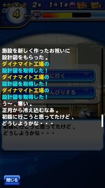 f:id:arimurasaji:20190103171957p:plain