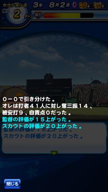 f:id:arimurasaji:20190103172301p:plain