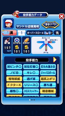 f:id:arimurasaji:20190103172319p:plain