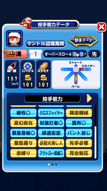 f:id:arimurasaji:20190103172322p:plain