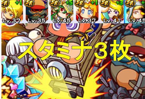 f:id:arimurasaji:20190103173419j:plain