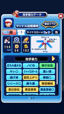 f:id:arimurasaji:20190104181109p:plain