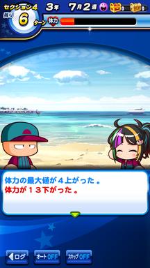 f:id:arimurasaji:20190107215651p:plain