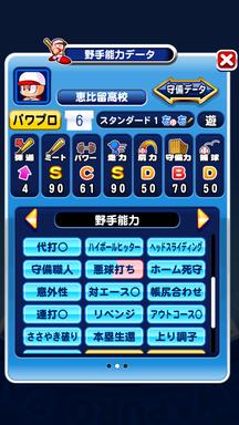 f:id:arimurasaji:20190107215710p:plain