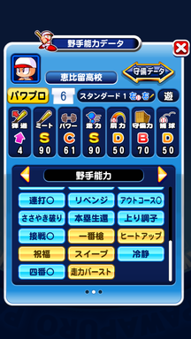 f:id:arimurasaji:20190107215713p:plain