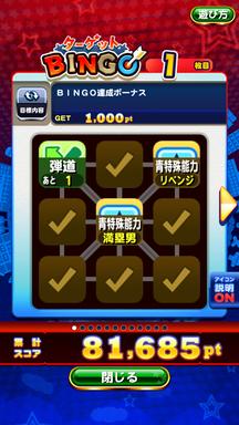 f:id:arimurasaji:20190107215826p:plain