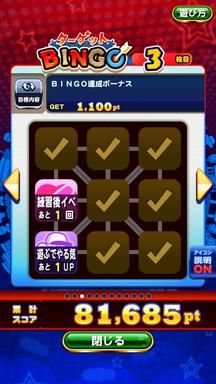 f:id:arimurasaji:20190107215840p:plain