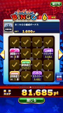 f:id:arimurasaji:20190107215855p:plain