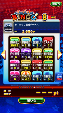 f:id:arimurasaji:20190107215944p:plain
