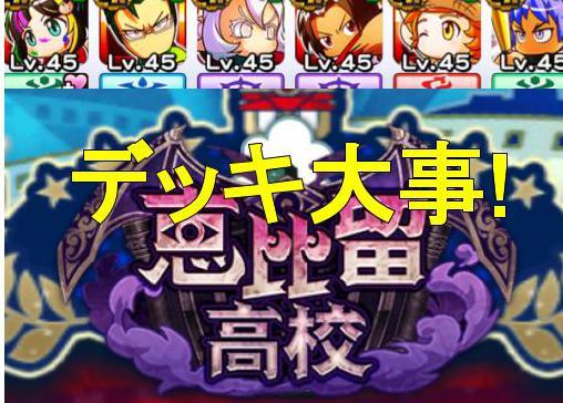 f:id:arimurasaji:20190107220310j:plain