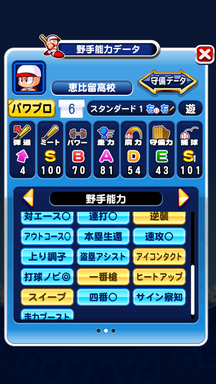 f:id:arimurasaji:20190108204306p:plain