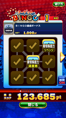 f:id:arimurasaji:20190108204333p:plain