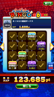 f:id:arimurasaji:20190108204348p:plain