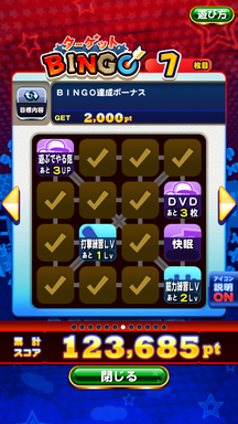 f:id:arimurasaji:20190108204351p:plain