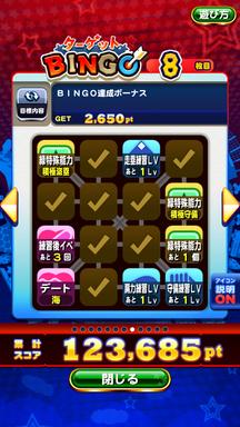 f:id:arimurasaji:20190108204353p:plain