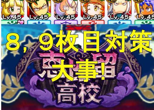 f:id:arimurasaji:20190108204728j:plain