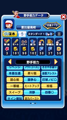f:id:arimurasaji:20190109200940p:plain