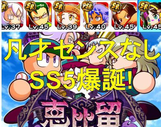f:id:arimurasaji:20190109201434j:plain