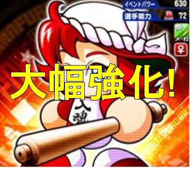 f:id:arimurasaji:20190109210536j:plain