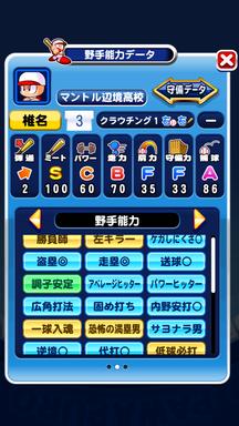 f:id:arimurasaji:20190111200401p:plain