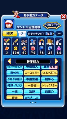 f:id:arimurasaji:20190111200403p:plain