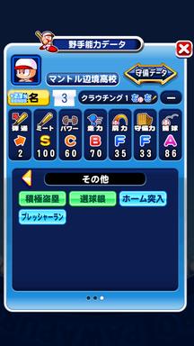 f:id:arimurasaji:20190111200405p:plain