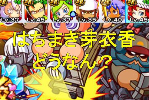 f:id:arimurasaji:20190111200807j:plain