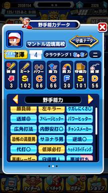 f:id:arimurasaji:20190112113831p:plain