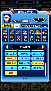 f:id:arimurasaji:20190112113835p:plain