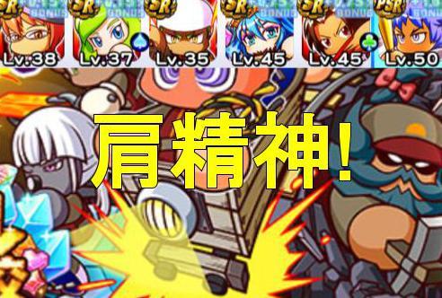f:id:arimurasaji:20190112114009j:plain