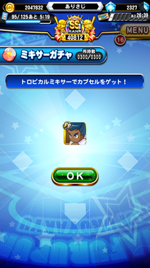 f:id:arimurasaji:20190113133252p:plain