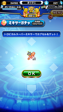 f:id:arimurasaji:20190113133545p:plain