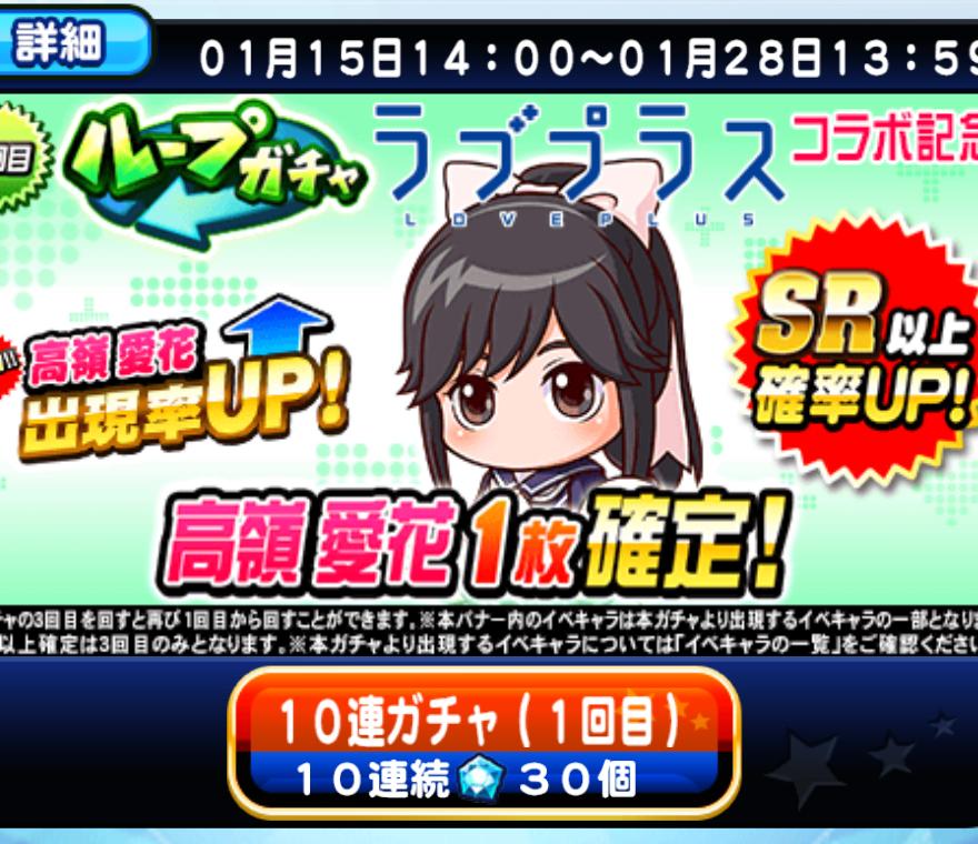 f:id:arimurasaji:20190115221044p:plain