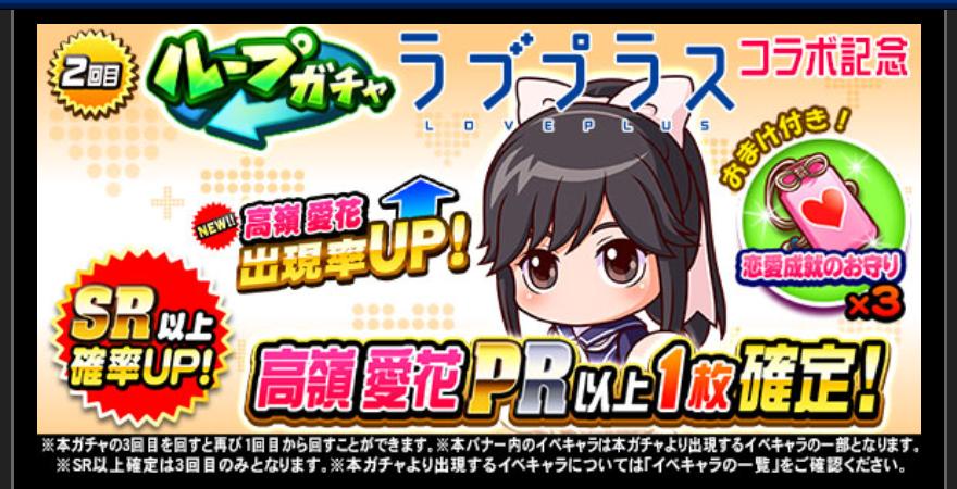 f:id:arimurasaji:20190115221122p:plain