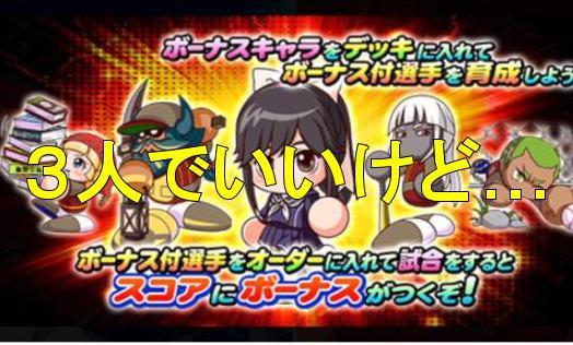 f:id:arimurasaji:20190116205427j:plain