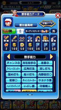 f:id:arimurasaji:20190119131012p:plain