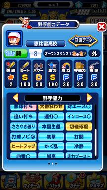 f:id:arimurasaji:20190119131015p:plain