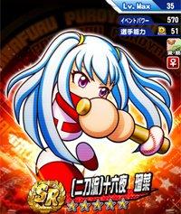 f:id:arimurasaji:20190121214708p:plain