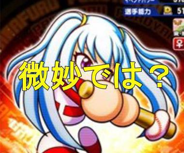 f:id:arimurasaji:20190124204653j:plain