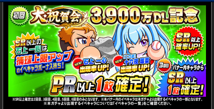 f:id:arimurasaji:20190126114637p:plain